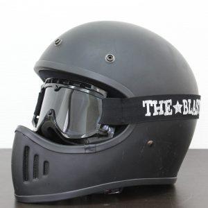 ダムトラックス ヘルメット