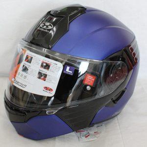 ヘルメット 買取 横浜市 バイク 新品